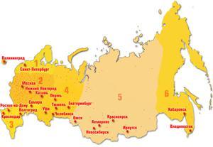 Противокражное оборудование в Тюмени и Кемерово ➤ купить в офисах АНТИвор