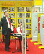 """АНТИвор на международном форуме """"Мир Торговли — 2006"""" представил противокражное оборудование и аксессуаров, систем подсчета посетителей"""