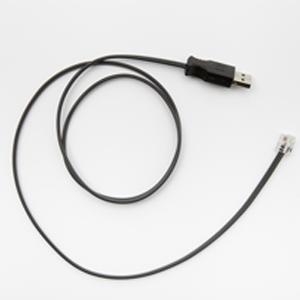 Универсальные датчики USB для системы защиты на стеллажах - купить в АНТИвор