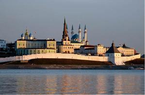 Открытие офиса в Казани