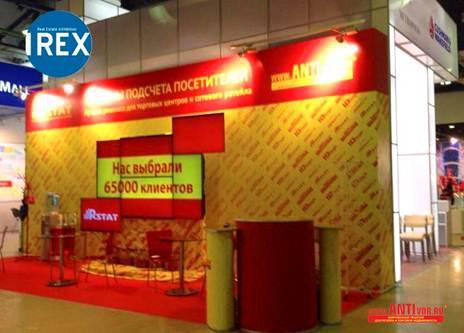 АНТИвор на выставке REX 2015