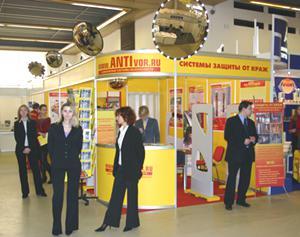 """АНТИвор на выставке """"Торговые Технологии/СКЛАД'Экспо — 2005"""" представила новинки противокражного оборудования"""