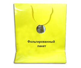 Металлодетекторы для магазинов - купить в АНТИвор
