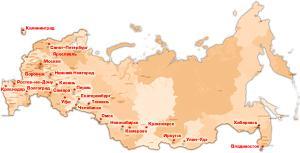 Противокражное оборудование в Воронеже и Ярославле ➤ купить в офисе АНТИвор