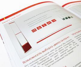 Новый каталог продукции 2010 года