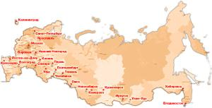 Антикражное оборудование в Калининграде и Челябинске ➤ купить в офисах АНТИвор