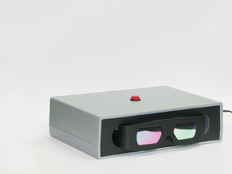 Специальное решение для защиты 3D-очков в кинотеатрах