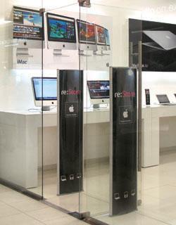 АМ LOGO – Новое поколение противокражных антенн