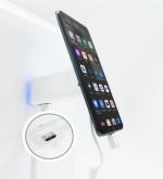 Датчик Digital с питанием Micro USB, белый